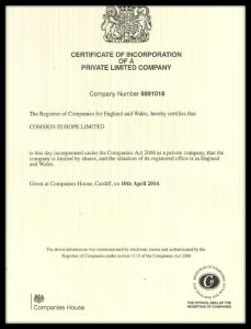 Public Certificate Authority